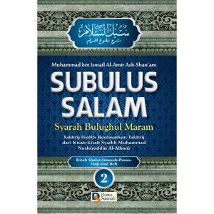 Hadits – Darus Sunnah