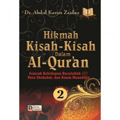 HIKMAH KISAH DALAM AL-QUR'AN JILID 2