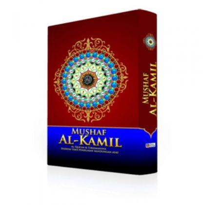 Al Kamil Sedang Terjemah Hard Cover
