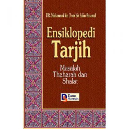 Ensiklopedia Tarjih