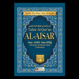 https://darus-sunnah.com/wp-content/uploads/2019/11/Aisar-4.png
